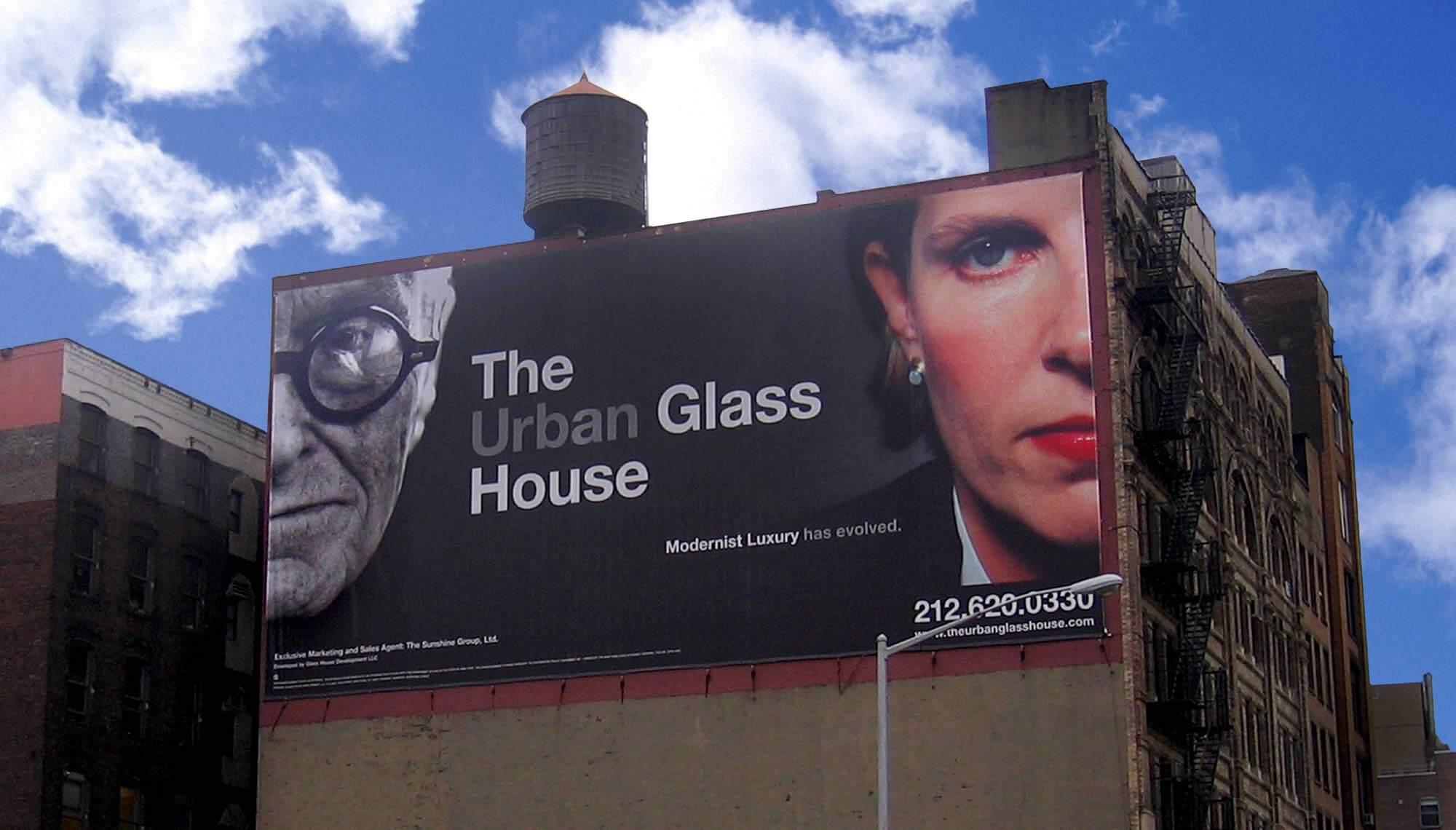 ugh-billboard